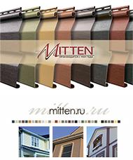 Фасадные панели Т-Сайдинг: купить панели для фасада T ...